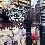 シンプル イズ ベスト!<br>ゲルポリ+白はウィンドウ装飾の鉄板!