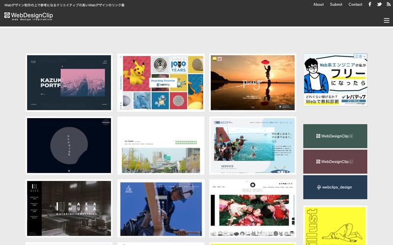 web_design_clip