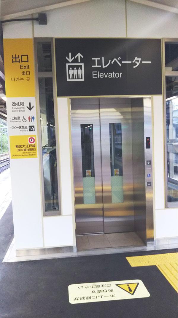 千駄ヶ谷駅エレベーター