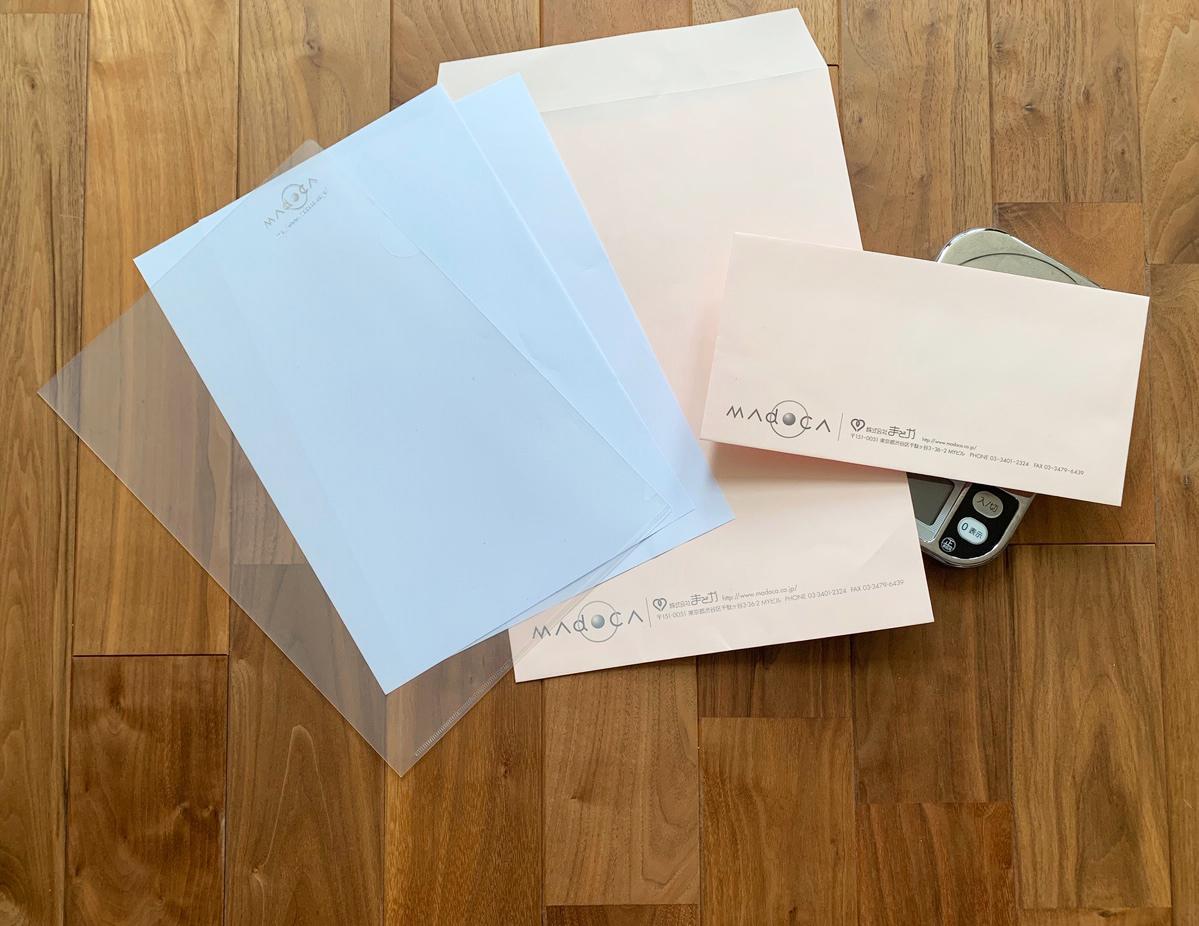 重さを量らないでも郵便料金がわかる!紙、封筒、クリアファイルって何g?