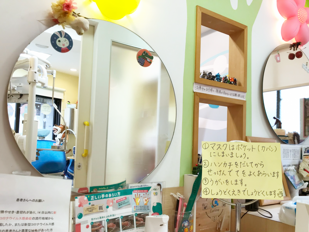 洗面所の鏡にもデコラシール